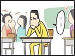 週アスCOMIC「都営 はなまる団地」第27回