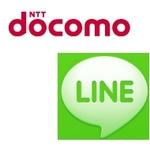ドコモのLINEにドコモ専用の音声通話ボタン LINEとの協業に合意