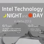 6月2日は秋葉原でインテル第4世代Coreプロセッサーイベント