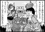 週アスCOMIC「パズドラ冒険4コマ パズドラま!」第24回