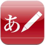 iPhonePEOPLE今週のまとめ(6/2〜6/8)|Mac