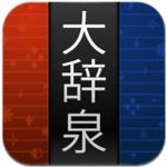 iPhonePEOPLE今週のまとめ(6/9〜6/15)|Mac