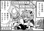 週アスCOMIC「パズドラ冒険4コマ パズドラま!」第33回