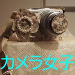 カメラ女子レポ03 PENコレクション2013に参加してきました|Mac