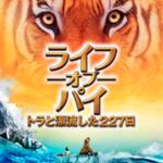 iTunes Storeで週末に観たい映画「7月前半の新作・注目作品」編|Mac