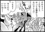 週アスCOMIC「パズドラ冒険4コマ パズドラま!」第39回