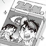 """『カオスだもんね!』アナタは何冊知ってます? 昭和生まれのおっさん達による""""懐かしすぎる漫画""""談議"""