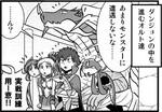 週アスCOMIC「パズドラ冒険4コマ パズドラま!」第42回