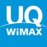 UQがWiMAX 2+サービスの提供開始時期を告知