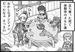 週アスCOMIC「パズドラ冒険4コマ パズドラま!」第43回