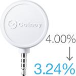 モバイル決済Coineyの手数料が3.24%に大幅ダウンで利便性アップ|Mac