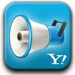 防災情報を素速くキャッチできるAndroidアプリがイカス!