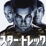 iTunes Storeで週末に観たい映画「8月後半の新作」編|Mac