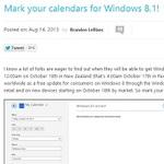 Windows8.1のリリースは10月18日とMSブログが突如発表