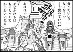 週アスCOMIC「パズドラ冒険4コマ パズドラま!」第46回