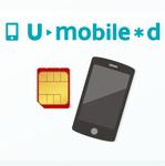 LTE版Nexus7に最適な月額714円の激安SIMがU-NEXTから登場