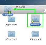 MacBook Air使いにDockなど不要! Finderだけで全部済ます方法|Mac
