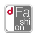 ドコモのファッションECサイト『d fashion』が10月30日から開始