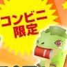 パズドラ:缶コーヒー『WONDA』にパズドラフィギュアが付いてくる!!