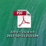 OS Xのスクリーンショットの保存形式をPDFにする方法って知ってた?|Mac