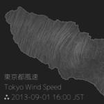 台風接近に備え「東京都風速」で風を視覚的に確認しよう|Mac