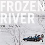 iTunesで観たい冬を感じる映画 フローズン・リバー、ポーラー・エクスプレス|Mac