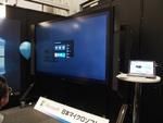 まだ日本に2台しかない超大画面PC『Surface Hub』を触ってきた