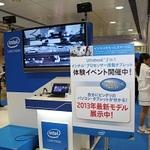 インテル2in1&タブレット体験イベントを名古屋駅で開催