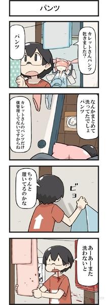 karekare_no035