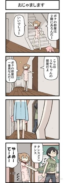 karekare_no037