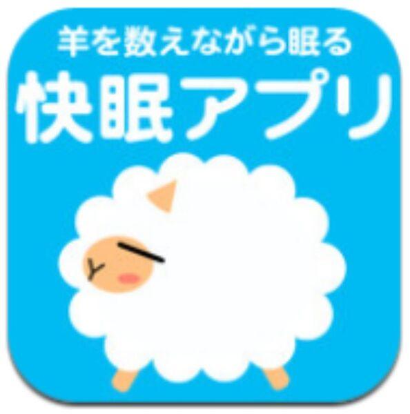 120803_app