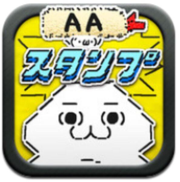 120817_app