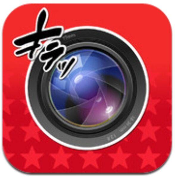 120914_App
