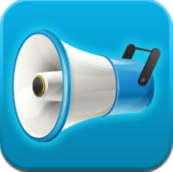 豪雨や地震などの速報を通知してくれるiPhoneアプリ、防災速報