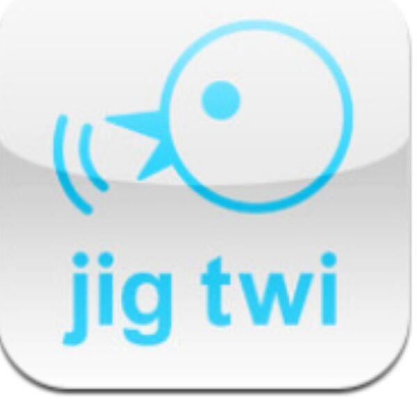 独自のUIでつぶやきの確認が快適なiPhoneアプリ、Jigtwi