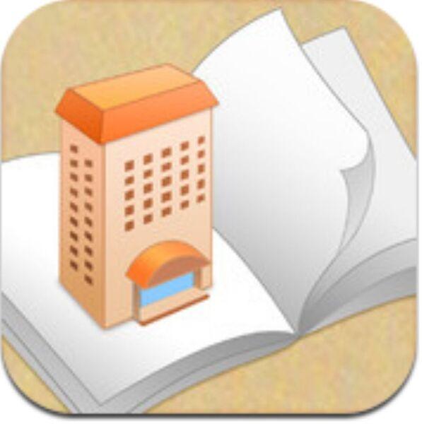 写真を見比べながらホテルが探せるiPhoneアプリ、ホテルカタログ