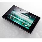 iOS&Androidタブレット部門:『MEDIAS TAB N-06D』
