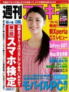 894cover