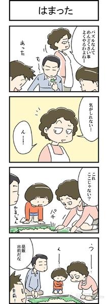 hanamaru005