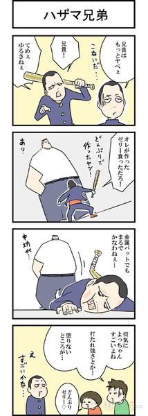 hanamaru007