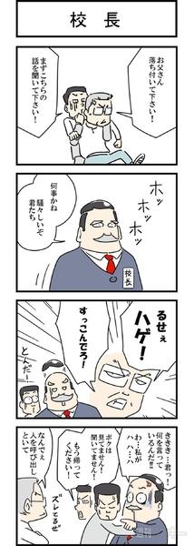 hanamaru08