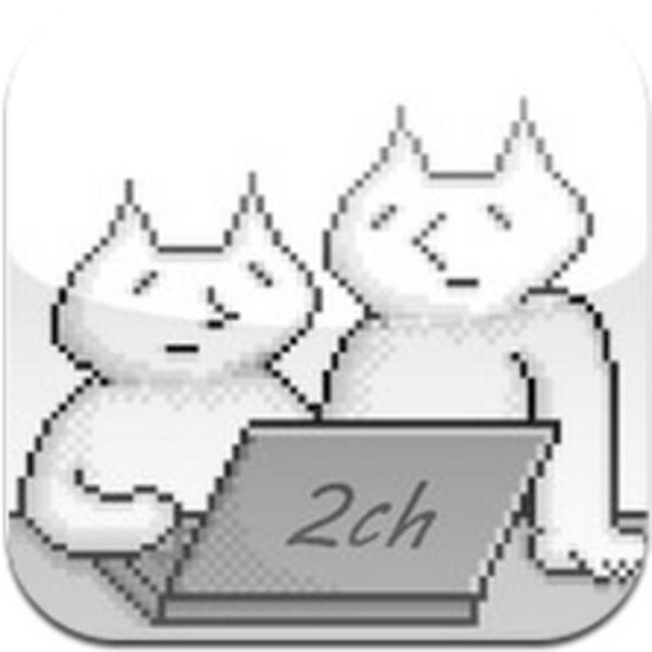 2chまとめが更新されたら教えてくれるiPhoneアプリに惚れた!