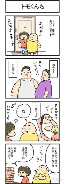 hanamaru011
