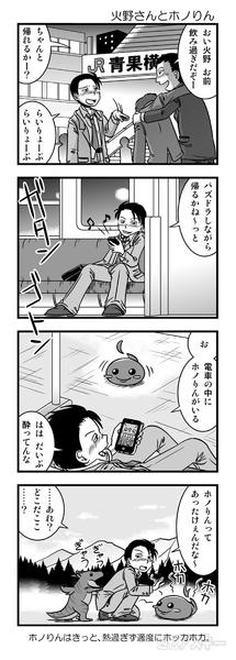puzdrama_02_03