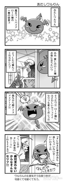 puzdrama_07_08