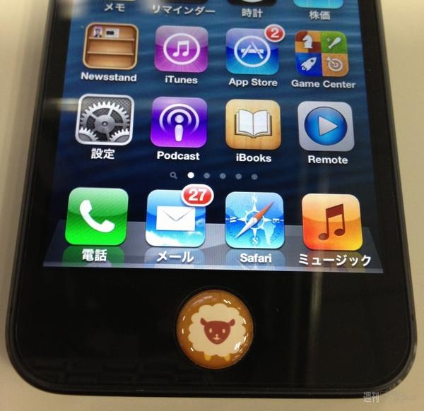 ホーム ない 押せ iphone ボタン