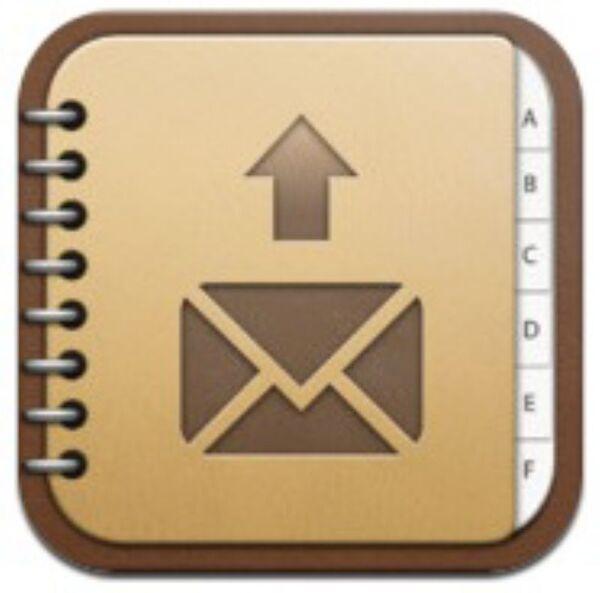 iPhoneアプリ『アドレス帳保存』AppBank画像