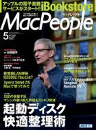 MacPeople_May