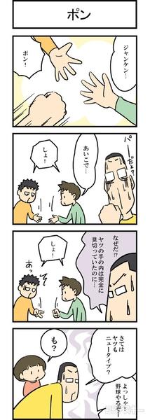 hanamaru021