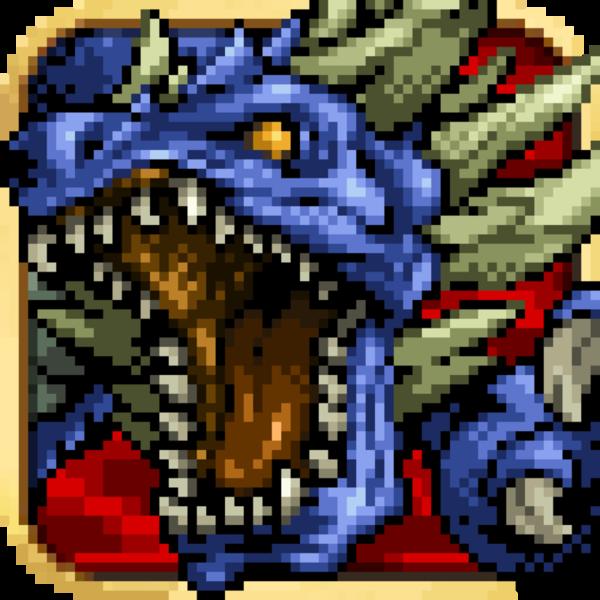 ドラゴンスレイヤー 導かれし宝冠の戦士たち